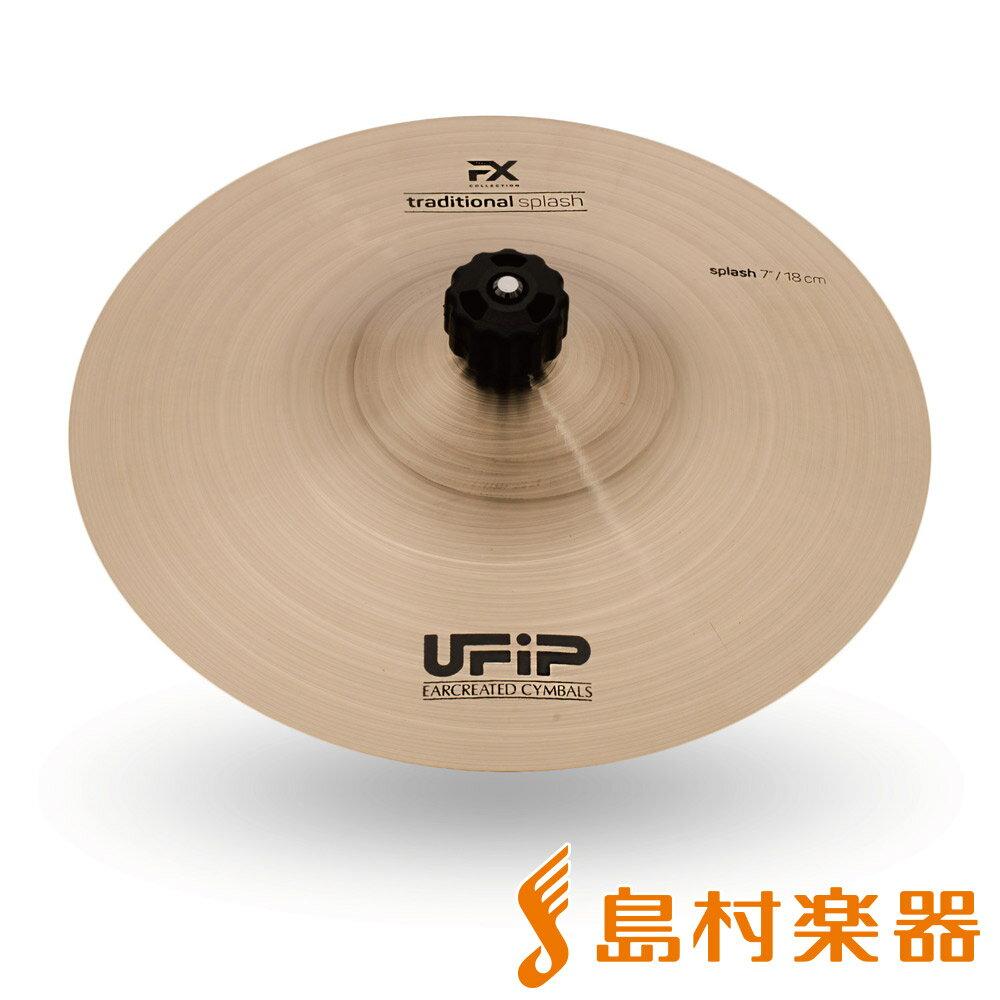 UFiP FX-07TS Traditional Splash Medium スプラッシュシンバル 7インチ