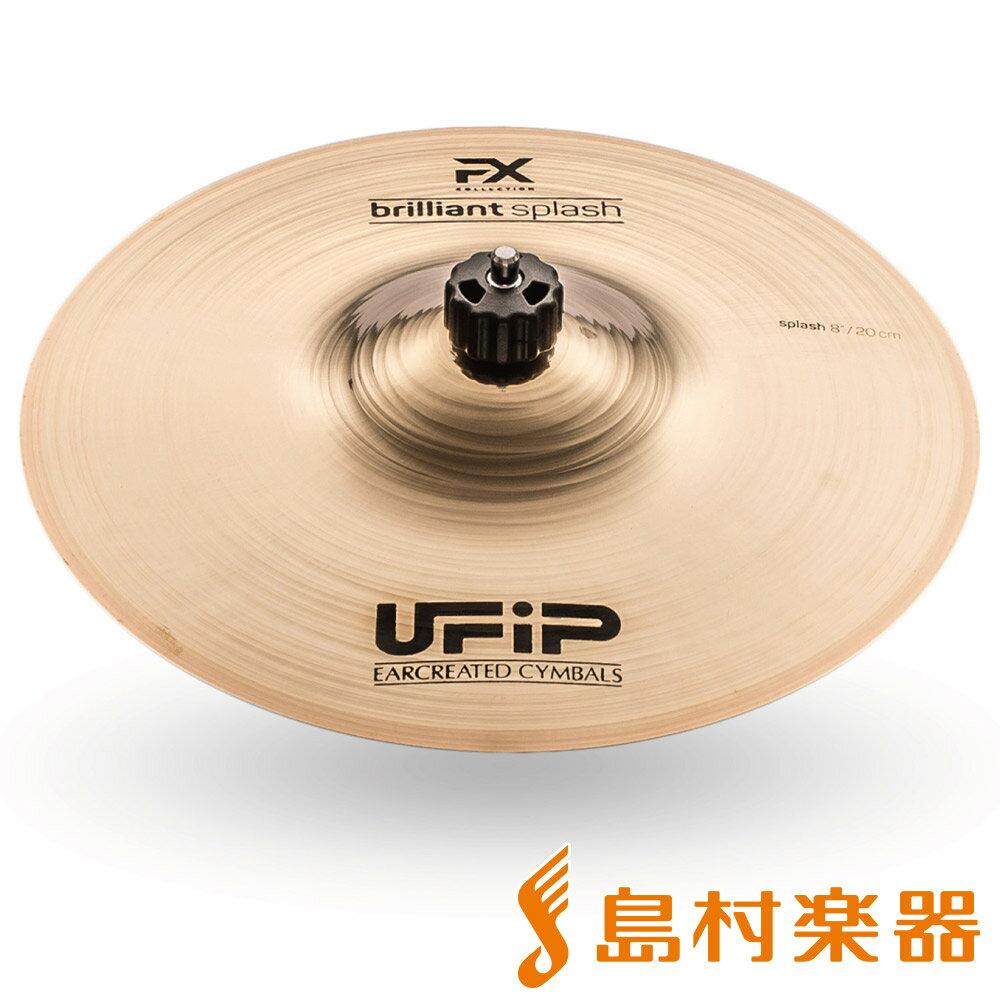UFiP FX-08BS Traditional Brilliant Splash スプラッシュシンバル