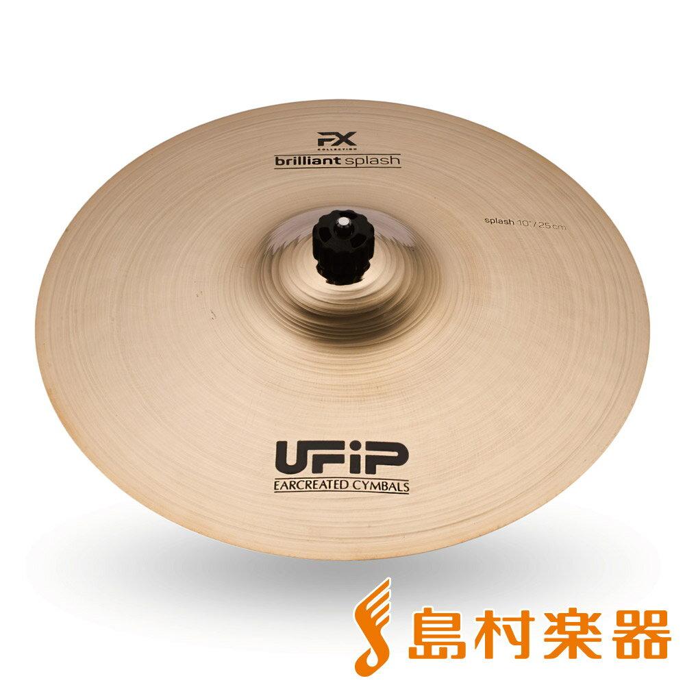 UFiP FX-10BS Traditional Brilliant Splash スプラッシュシンバル
