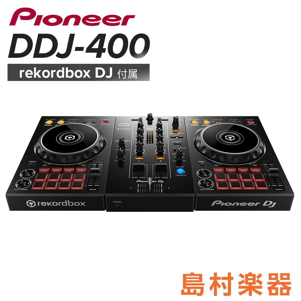 Pioneer DDJ-400 DJコントローラー [ rekordbox DJ]付属 【パイオニア】