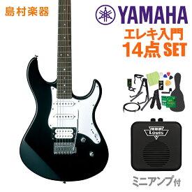 YAMAHA PACIFICA112V BL(ブラック) エレキギター初心者14点セット 【ミニアンプ付き】 【ヤマハ パシフィカ PAC112】【オンラインストア限定】