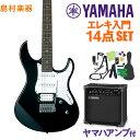 YAMAHA PACIFICA112V BL(ブラック) エレキギター初心者14点セット 【ヤマハアンプ付き】 【ヤマハ パシフィカ PAC112…