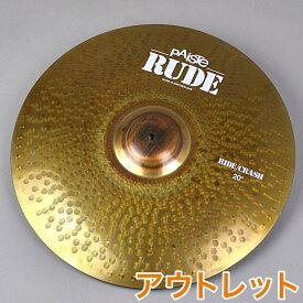 PAiSTe RUDE Ride/Crash20 ライドシンバル 【パイステ】【りんくうプレミアムアウトレット店】【アウトレット】