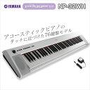 キーボード 電子ピアノ YAMAHA NP-32WH ホワイト 76鍵盤 【ヤマハ NP32WH piaggero ピアジェーロ】 楽器