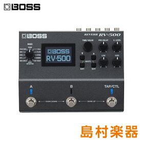 BOSS RV-500 リバーブ エフェクタ— 【ボス RV500】