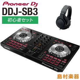 Pioneer DJ DDJ-SB3 デジタルDJ初心者セットLite [本体+Serato DJ Lite+ヘッドホン]【HIPHOP・レゲエにオススメ】 【パイオニア】