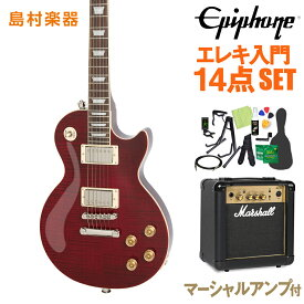 Epiphone Les Paul Tribute Plus Outfit Black Cherry エレキギター 初心者14点セット【マーシャルアンプ付き】 レスポール 【エピフォン】【オンラインストア限定】