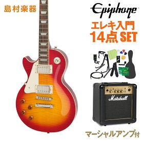 Epiphone Les Paul Standard PlusTop PRO Left Handed Heritage Cherry Sunburst エレキギター 初心者14点セット【マーシャルアンプ付き】 レスポール 【左利き】【レフトハンド】 【エピフォン】【オンラインストア限定】