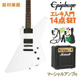 Epiphone 1984 Explorer EX EMG AW(アルパインホワイト) エクスプローラー エレキギター 初心者14点セット マーシャルアンプ付き 【エピフォン】【オンラインストア限定】