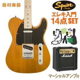 Squier by Fender Affinity Telecaster BTB エレキギター 初心者14点セット 【マーシャルアンプ付き】 【スクワイヤー / スクワイア】【オンラインストア限定】