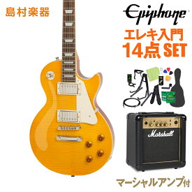 Epiphone Limited Edition Les Paul Standard Plustop PRO Antique Natural エレキギター 初心者14点セット マーシャルアンプ付き レスポール 【エピフォン】【オンラインストア限定】