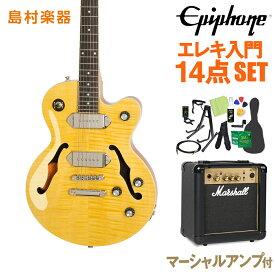 Epiphone Wildkat STUDIO AN エレキギター 初心者14点セット マーシャルアンプ付き 【エピフォン】【オンラインストア限定】