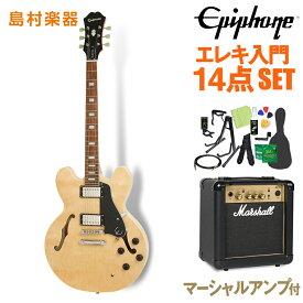 Epiphone LTD ES-335 Pro NA エレキギター 初心者14点セット マーシャルアンプ付き 【エピフォン】【オンラインストア限定】