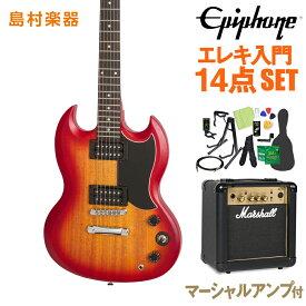 Epiphone SG Special Vintage Edition Vintage Worn Heritage Cherry Sunburst エレキギター 初心者14点セット 【マーシャルアンプ付き】 【エピフォン】【オンラインストア限定】