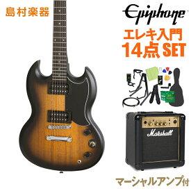 Epiphone SG Special Vintage Edition Vintage Worn Vintage Sunburst エレキギター 初心者14点セット 【マーシャルアンプ付き】 【エピフォン】【オンラインストア限定】
