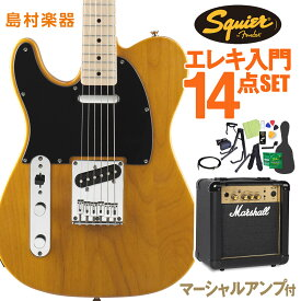 Squier by Fender Affinity Series Telecaster Left-Handed Maple Fingerboard エレキギター 初心者14点セット 【マーシャルアンプ付き】 左利き レフトハンド 【スクワイヤー / スクワイア】【オンラインストア限定】