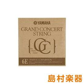 YAMAHA S16 GRAND CONCERT クラシックギター弦 6弦 【バラ弦1本】 【ヤマハ グランドコンサート】