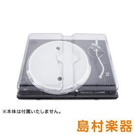 DECKSAVER [ DENON VL12 Prime]用 ダストカバー 機材保護カバー 【デッキセーバー DS-PC-VL12】