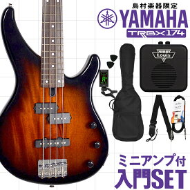 YAMAHA TRBX174 OVS ミニアンプセット ベース 初心者 セット 【ヤマハ】【オンラインストア限定】