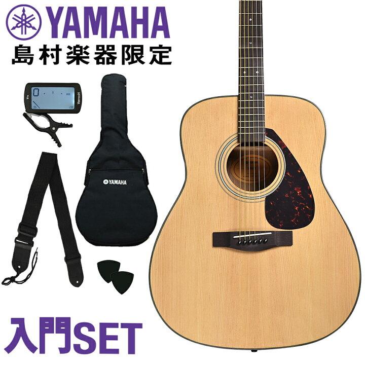 楽天市場】YAMAHA F600 アコースティックギター 初心者セット【アコギ ...
