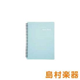 バンドファイル リングタイプ 20ポケット(40ページ) 【バンドファイル BF1015-03 ブルー】