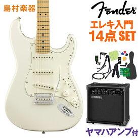 Fender Player Stratocaster Maple Polar White エレキギター 初心者14点セット 【ヤマハアンプ付き】 【フェンダー】【オンラインストア限定】