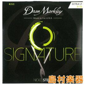 Dean Markley 2501 エレキギター弦 Nickel Steel Electric Signature Series XL 008-038 【ディーンマークレイ】