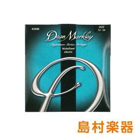Dean Markley 2506 エレキギター弦 Nickel Steel Electric Signature Series JZ 012-054 【ディーンマークレイ】