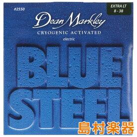 Dean Markley 2550 エレキギター弦 Blue Steel Electric XL 008-038 【ディーンマークレイ】
