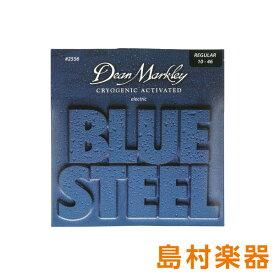 Dean Markley 2556 エレキギター弦 Blue Steel Electric REG 010-046 【ディーンマークレイ】