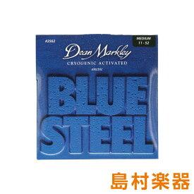 Dean Markley 2562 エレキギター弦 Blue Steel Electric MED 011-052 【ディーンマークレイ】