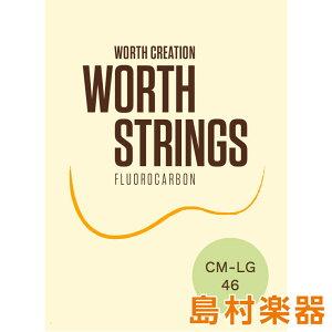 WORTH CM-LG Clear ウクレレ弦 クリアフロロカーボン Medium Low-G セット 【ワース】