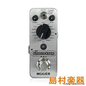 MOOER Groove Loop コンパクトエフェクター ルーパー ドラムマシン 【ムーア】