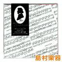 NAKANO OG42C クラフト折り紙 ショパン 【ナカノ】