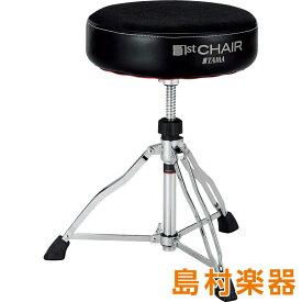 """TAMA HT430BC ドラムスローン 1st Chair ROUND RIDER TRIO """"CLOTH TOP"""" 【タマ】"""