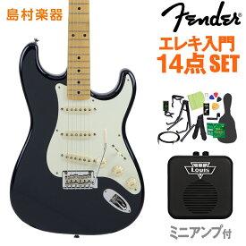 Fender Made in Japan Hybrid 50s Stratocaster Midnight Blue エレキギター 初心者14点セット 【ミニアンプ付き】 【フェンダー】【オンラインストア限定】