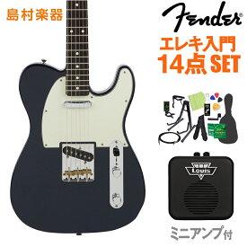 Fender Made in Japan Hybrid 60s Telecaster Midnight Blue エレキギター 初心者14点セット 【ミニアンプ付き】 【フェンダー】【オンラインストア限定】