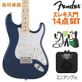 Fender Made in Japan Hybrid Stratocaster Indigo エレキギター 初心者14点セット 【ミニアンプ付き】 【フェンダー】【オンラインストア限定】
