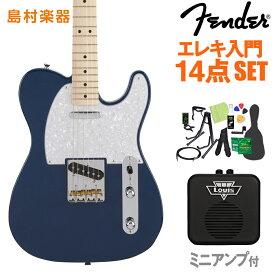 Fender Made in Japan Hybrid Telecaster Indigo エレキギター 初心者14点セット 【ミニアンプ付き】 【フェンダー】【オンラインストア限定】