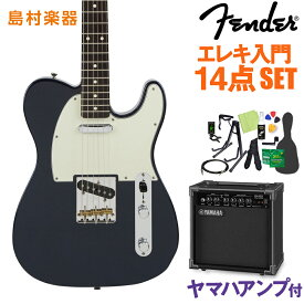 Fender Made in Japan Hybrid 60s Telecaster Midnight Blue エレキギター 初心者14点セット 【ヤマハアンプ付き】 【フェンダー】【オンラインストア限定】