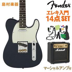Fender Made in Japan Hybrid 60s Telecaster Midnight Blue エレキギター 初心者14点セット 【マーシャルアンプ付き】 【フェンダー】【オンラインストア限定】