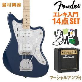 Fender Made in Japan Hybrid Jazzmaster Indigo エレキギター 初心者14点セット 【マーシャルアンプ付き】 【フェンダー】【オンラインストア限定】