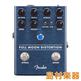 Fender Full Moon Distortion コンパクトエフェクター ディストーション 【フェンダー】