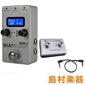 SINGULAR SOUND BeatBuddy Mini 2/フットスイッチ+バンドル ギターペダル型ドラムマシンフットスイッチバンドル 【シングラーサウンド】