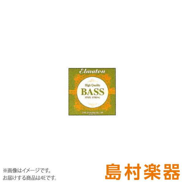 全音 4E バス弦 エルマトン 【ゼンオン】
