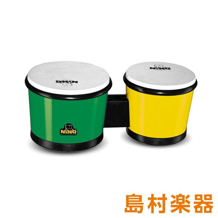 NINO NINO19G/Y グリーン/イエロー ボンゴ ABSドラム 【ニノ】