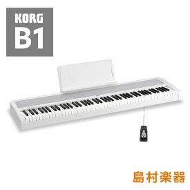 KORG B1 WH(ホワイト) 電子ピアノ 88鍵盤 【コルグ】 【別売り延長保証対応プラン:E】