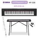 キーボード 電子ピアノ YAMAHA NP-32B ブラック スタンドセット 76鍵盤 【ヤマハ NP32B】【オンラインストア限定】 楽器