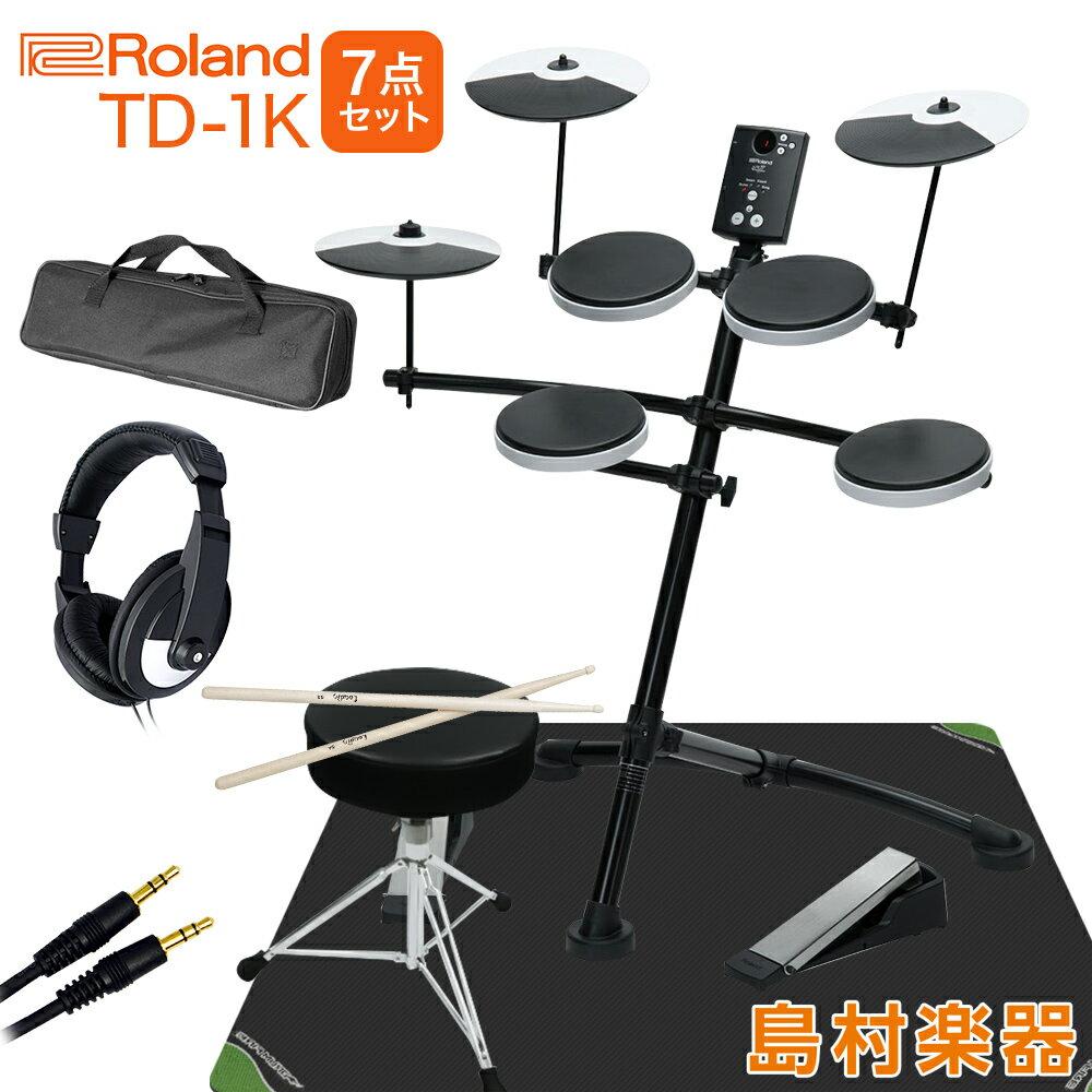 【3000円キャッシュバックキャンペーン中♪ 12/31まで】Roland 電子ドラム TD-1K マット付き自宅練習7点セット ローランド【即納可能】【オンラインストア限定 TD1K V-Drums】