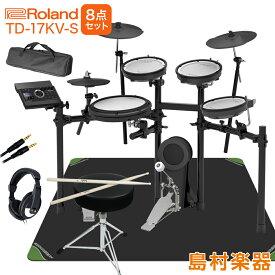 Roland TD-17KV-S 自宅練習8点セット 電子ドラムセット 【ローランド TD17KVS V-drums Vドラム】【オンラインストア限定】